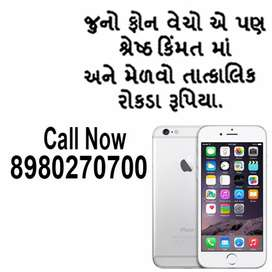 Use old mobile phone Few second Sell now best
