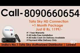 WORLD NO ONE DTH CONNECTION TATA SKY