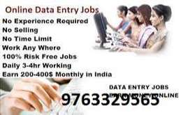 office,customer care executive are needed