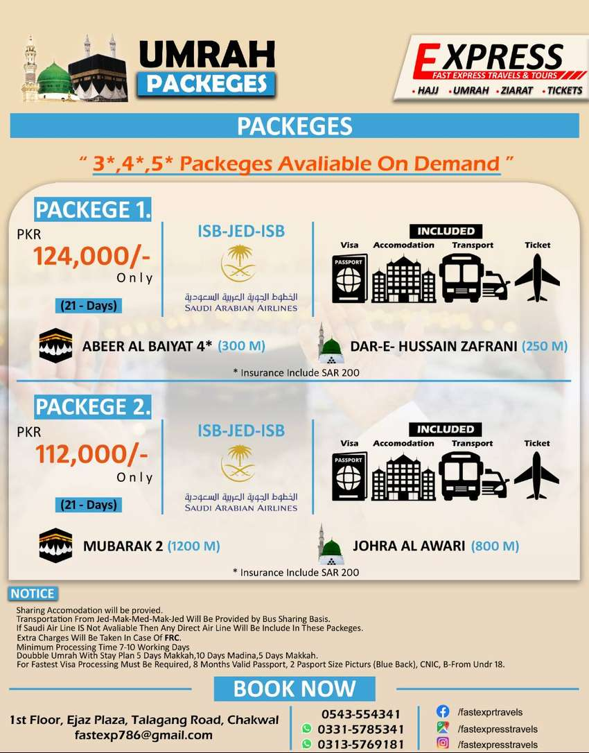 Umrah Packeges, 0