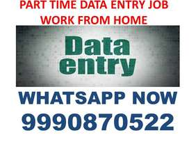 Genuine Part time job offline typing work , HOME BASED DATA ENTRY JOB