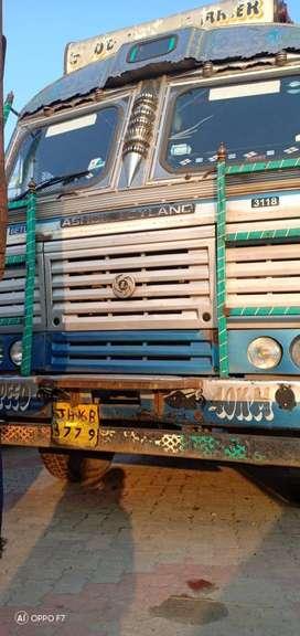 TRUCK AL-3118 IL - JH16B 3779