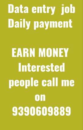 EARN MONEY WITH MOBILE DAILY