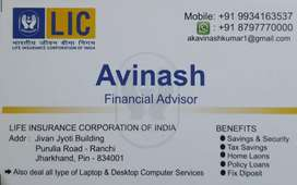 LIC  Insurance, Investments, Tax benefits, Fix Deposits, Old claims  e