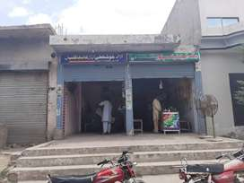 Shops for sale in Layyah