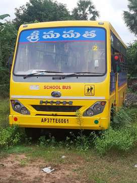 SCHOOL BUS FOR SALE (2016) 41Seater