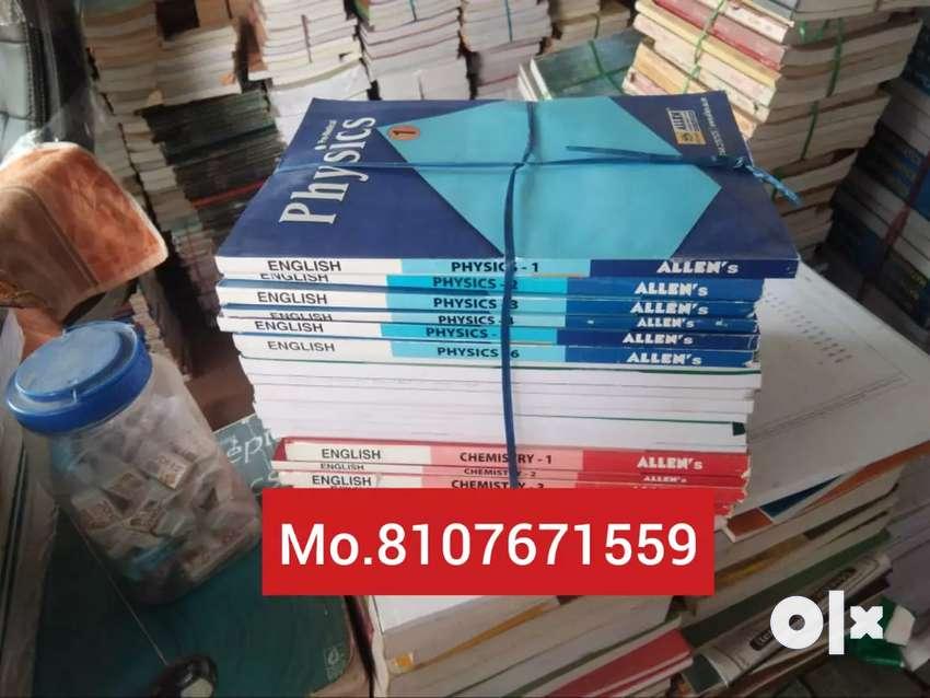 allen kota NEET/IIT jee book cash on delivery avl in all india 0