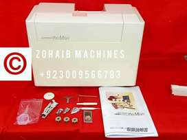 Juki sewing machine with table also