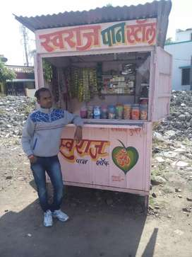 Paan shop for sale