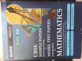 U like class 12maths 20-21(latest edition)