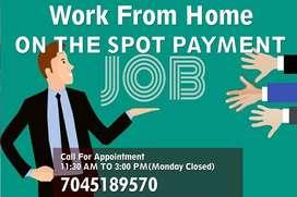 घर से काम करो और हज़ारो कमाओ बिना टारगेट और मार्केटिंग के