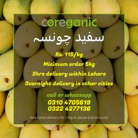 Farm Fresh Mango (White Chonsa)