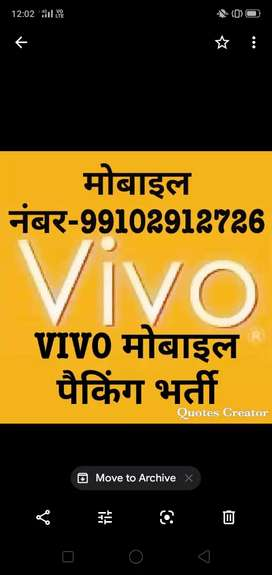 Job available here in vivo smartphone company now call and join