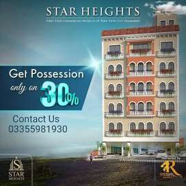 one bed apartment are available for sale in star height in park view c