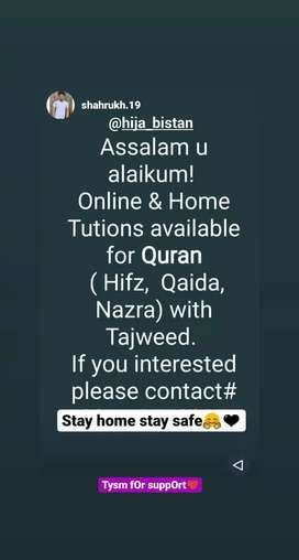 ONLINE AND HOME TUTIONS AVAILABLE FOR HOLY QURAN +schooling