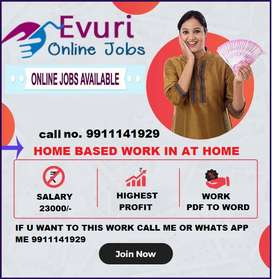 Requirement for home based data entry operators available here