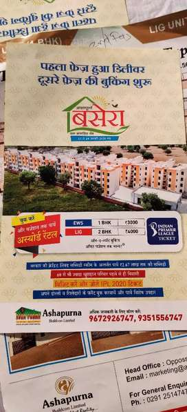 A new project Basera is available for booking in 1 and 2BHK