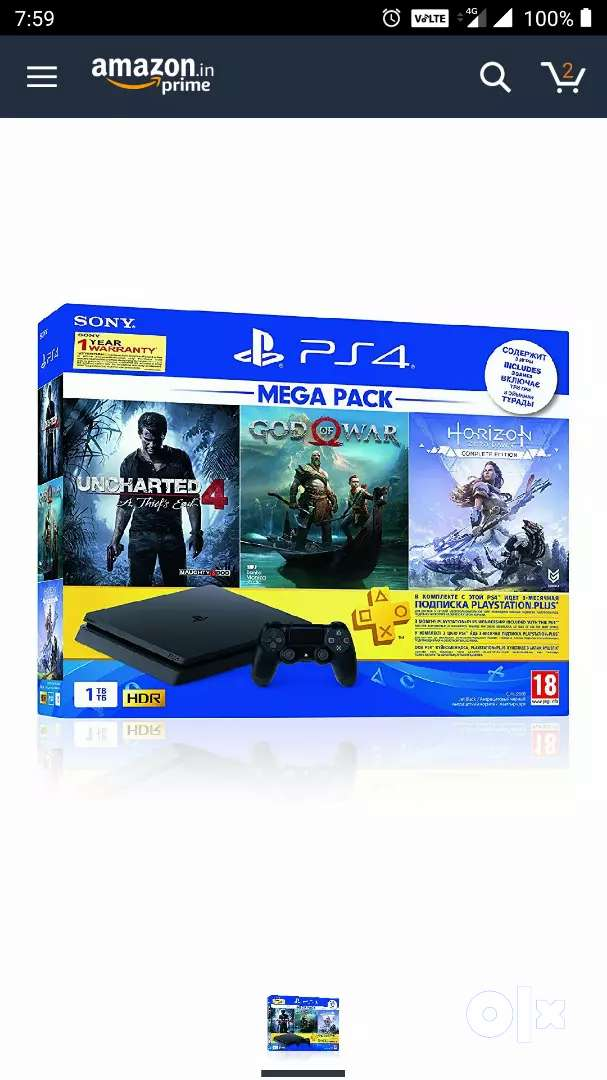 Sony PS4 1 TB Slim Console (Urgent Sale) 0
