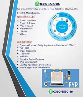 Project Development (FYP Final Year Project)
