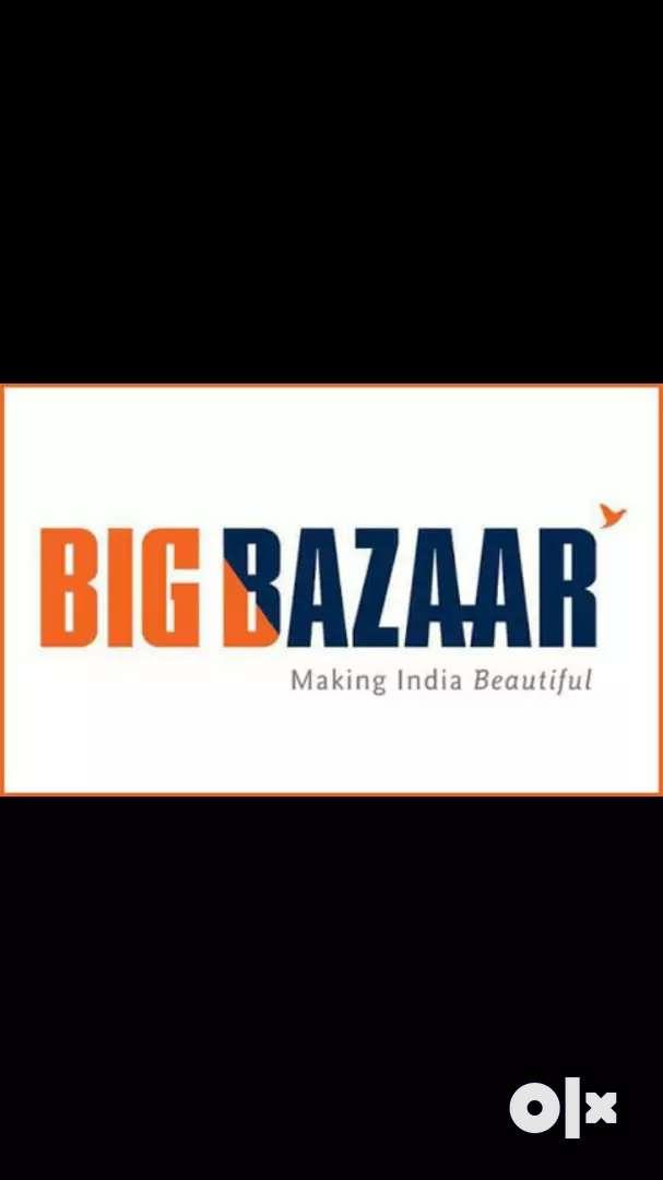 Job Hiring In Big Bazaar Company. 0