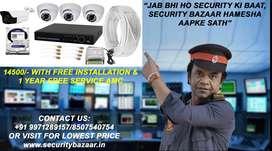 CP PLUS 2.4MP/ HIKVISION 2MP/ DAHUA 2MP 1080P HD NIGHT VISION CAMERA