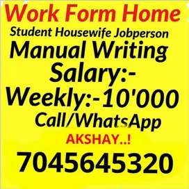 2.3 hours part time job weekly salary 10000 to 40000
