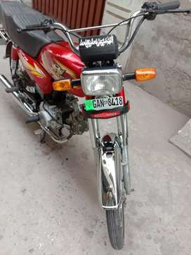 Road prince 19 for sale