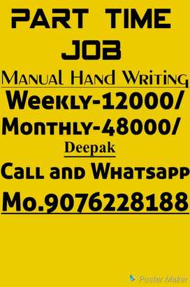 Good apprtunity home job available only hand writing