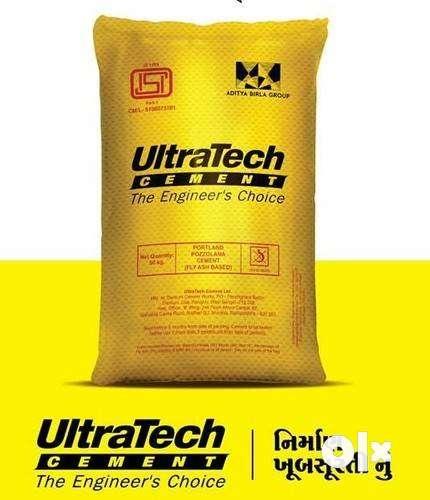 Ultratech cement price today in Hyderabad -BuildersMART 0
