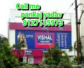 VACANCY IN SHOPPING MALL MALE AND FEMALE