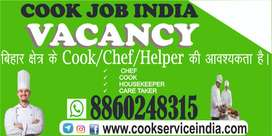 Cook/Chef/Housekeeper