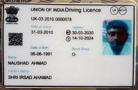 Hill & Heavy driving license
