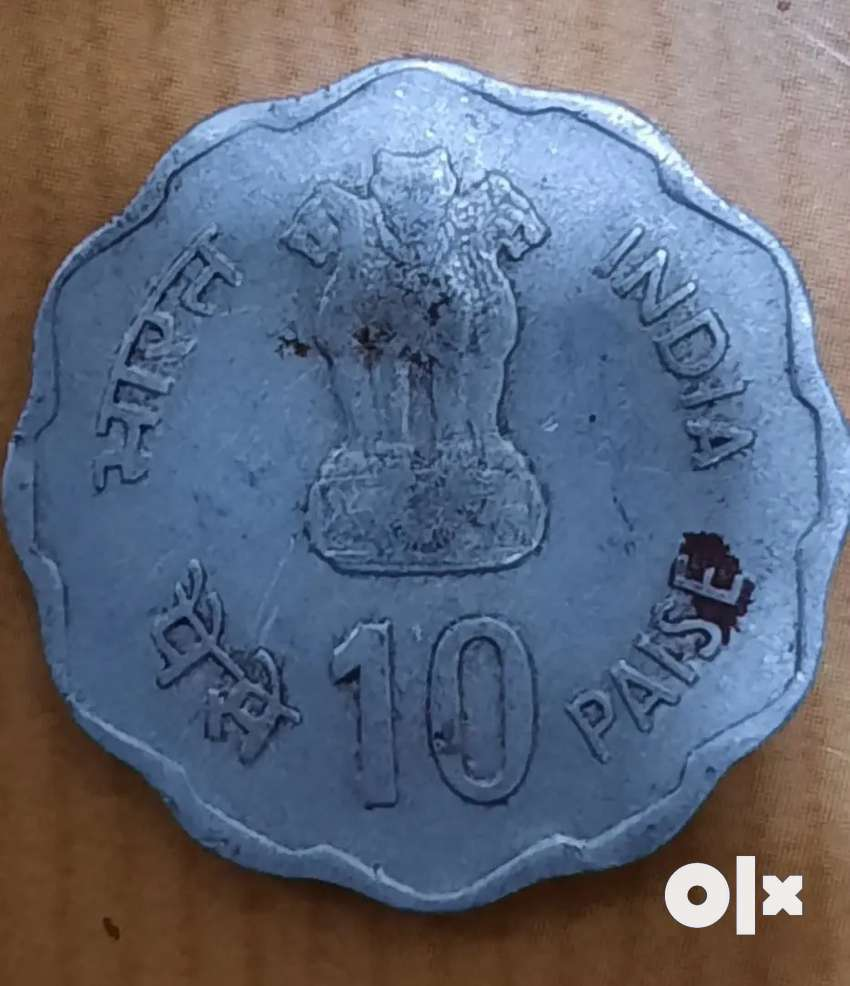 10 paisa old Indian coin