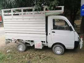 Maxximo loader