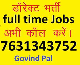 Full time job apply in helper store keeper supervisors 100% JOB HERE