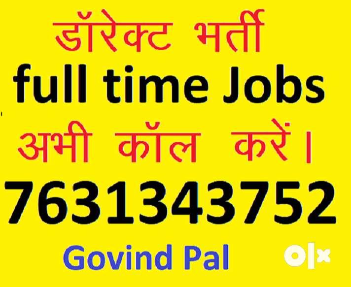 Full time job apply in helper store keeper supervisors 100% JOB HERE 0