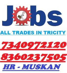 CNC / VMC OPERATOR REQUIRED IN TRICITY CALL 73409721*20