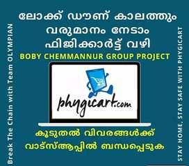 A BOBY CHEMMANNUR GROUP project