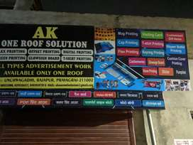 AK One Roof Solution Printing