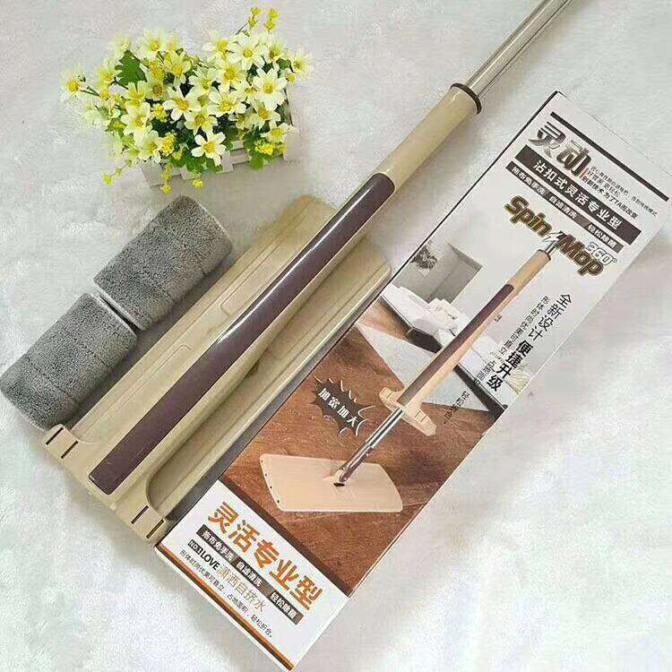 Washing Flat Mop Dry And Wet Dual Use Can Be Rotated Spray Cloth 0