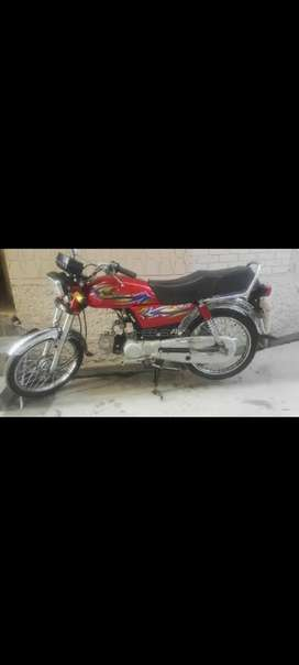 United 70 cc one handed used