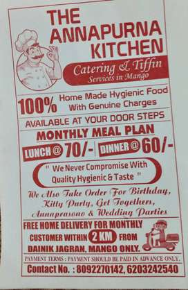 Tiffin & Catering Serivices