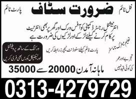 Part time, home base, full time Male and female staff required