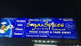 Sale of Restaurant - Muralinagar