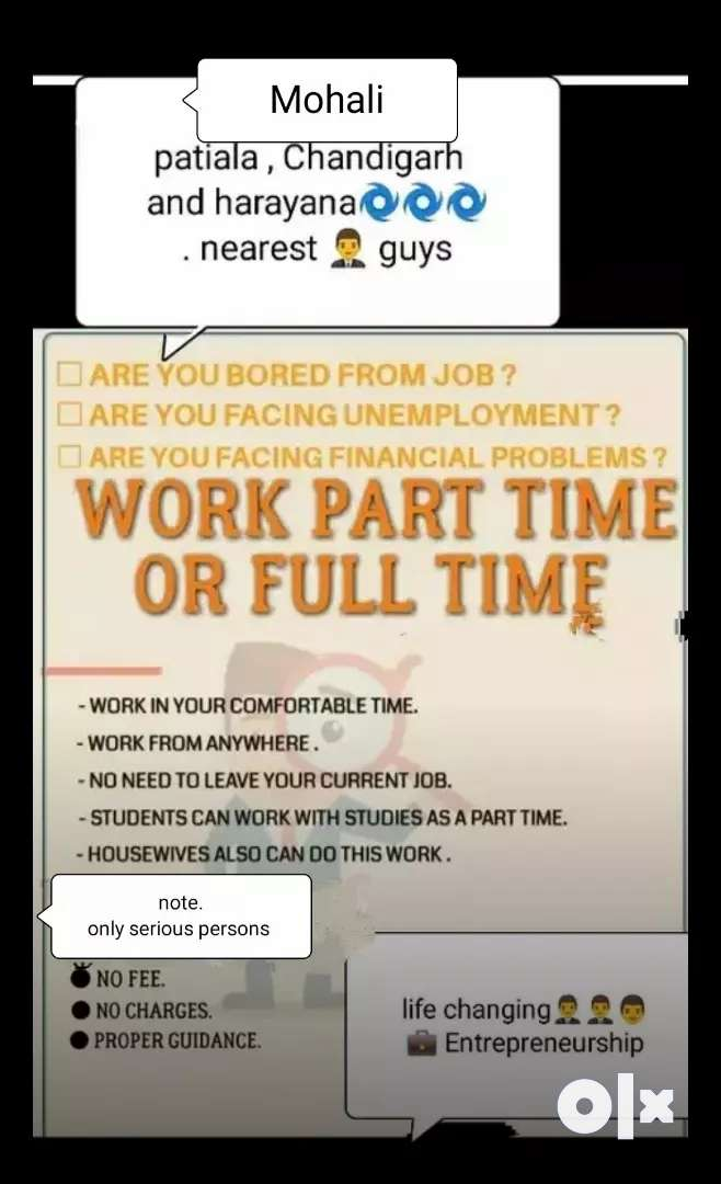 part time and full time 0