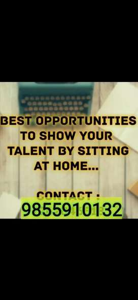 Vacancy for back office in India...