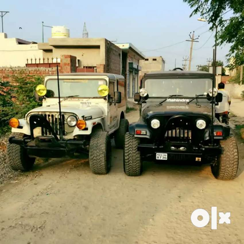 Modified Thar and Gypsy 0