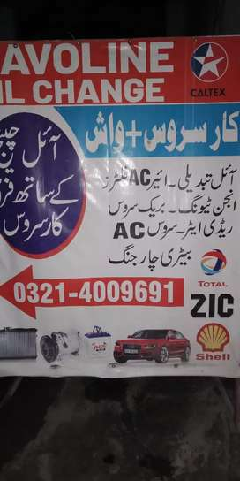 Tyre/Battery shop space available on rent