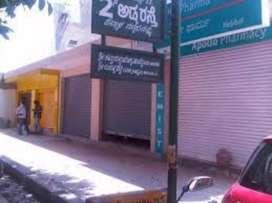 Shop in hatt bajar for sale