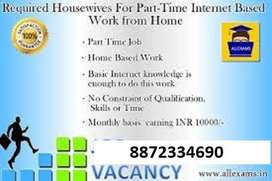 Offering Part/Time Work From Home @ bengaluru